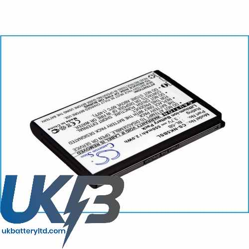 Replacement Battery Batteries For IBABY Q9II CS NK5BSL