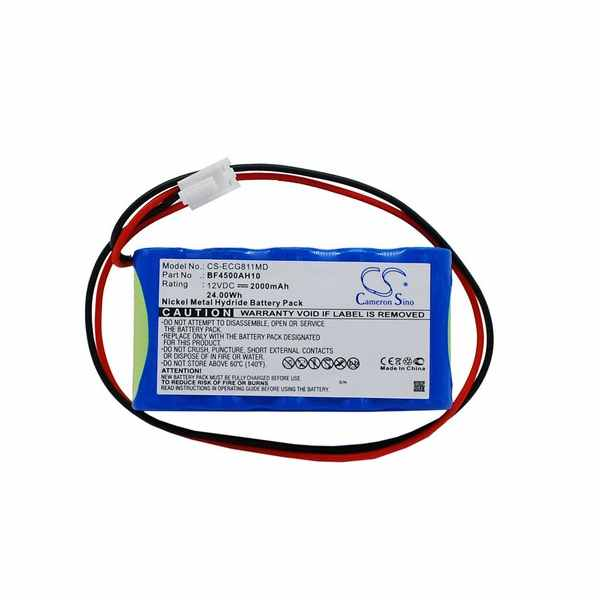 Replacement Battery Batteries For OSEN BF4500AH10 CS ECG811MD