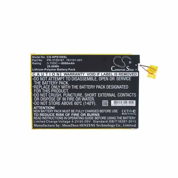 Replacement Battery Batteries For HP 2201 CS HPS100SL