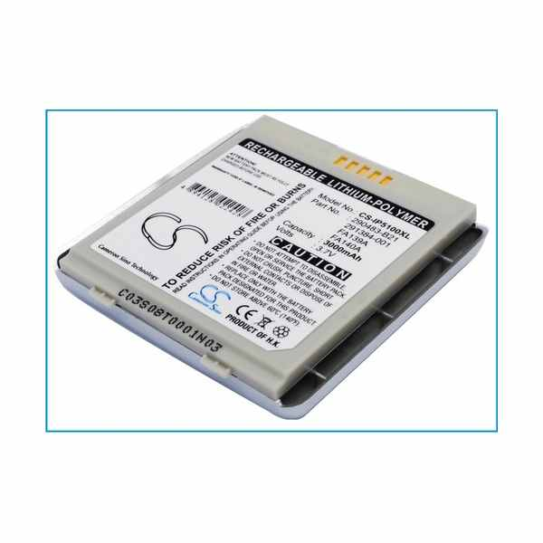 Replacement Battery Batteries For HP 290483 B21 CS IP5100XL