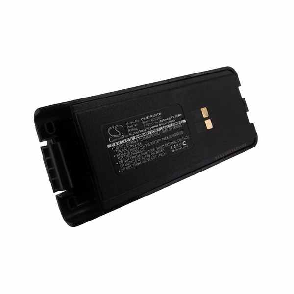Replacement Battery For Maxon WWH-ACC200 SP300 SP310 SP320