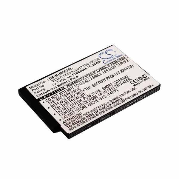 Replacement Battery Batteries For I MATE 303ATL0000A CS MU9502SL