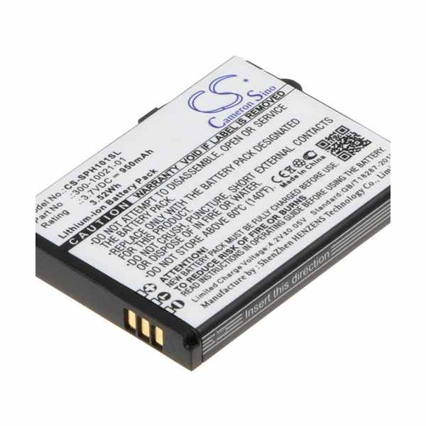 Replacement Battery For Netgear 300-10021-01 SPH-101
