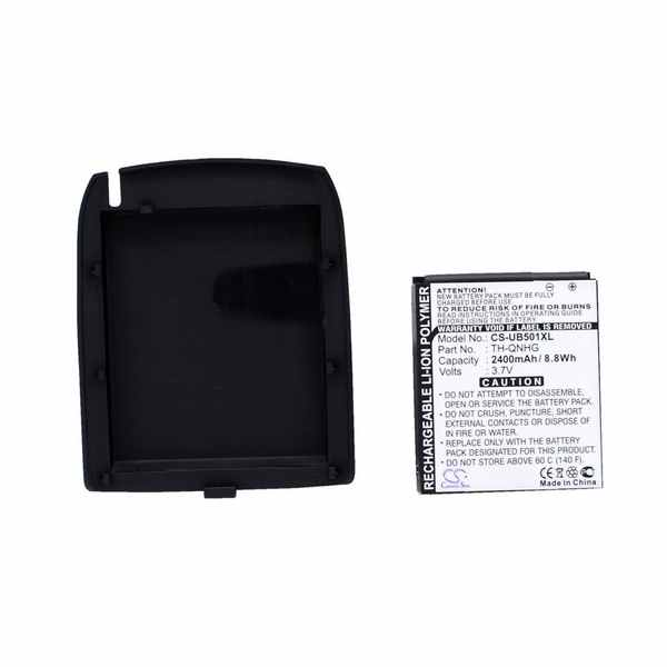 Replacement Battery Batteries For UBIQUIO 501 CS UB501XL